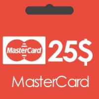 خرید گیفت کارت 25 دلاری مستر کارت و دریافت کد بصورت آنی و آنلاین