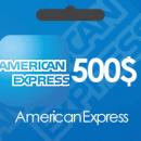 خرید گیفت کارت 500 دلاری American Express و دریافت کد بصورت آنی و آنلاین