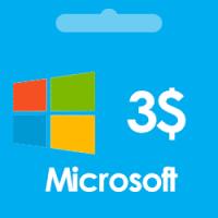 گیفت کارت مایکروسافت ماکروسافت 3 دلاری