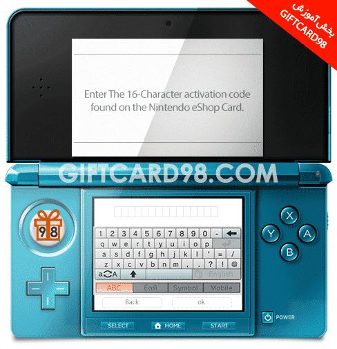 Nintendo Gift Card Code Free