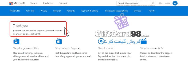 خرید و شارژ گیفت کارت ایکس باکس | فروشگاه گیفت کارت 98 GiftCard98.com