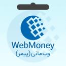 فروش وب مانی | فروش وبمانی در ایران