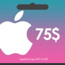خرید گیفت کارت ايتونز | گیفت کارت اپل ايتونز
