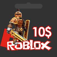 گیفت کارت رابلکس روبلاکس Roblox | خرید دلار رابلکس 10 دلاری | گیفت کارت 10 دلاری رابلکس