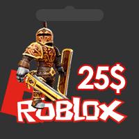 گیفت کارت 25 دلاری رابلکس ROBLOX