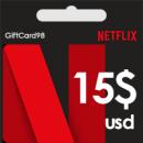 خرید گیفت کارت نت فلیکس | گیفت کارت نتفلیکس NetFLIX