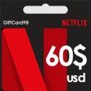 خرید نتفلیکس 60 دلار امریکا netflox
