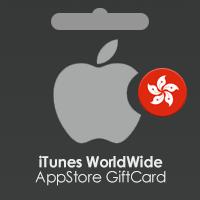 گیفت کارت اپل آیتونز 100 دلاری هنگ کنگ