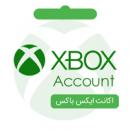 خرید اکانت ایکس باکس   خرید اکانت XBOX