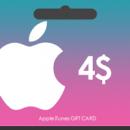 گیفت کارت 4 دلاری اپل ایتونز