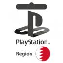 گیفت کارت پلی استیشن بحرین