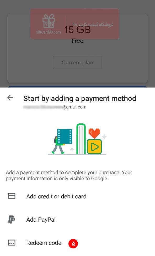 شارژ گیفت کارت گوگل