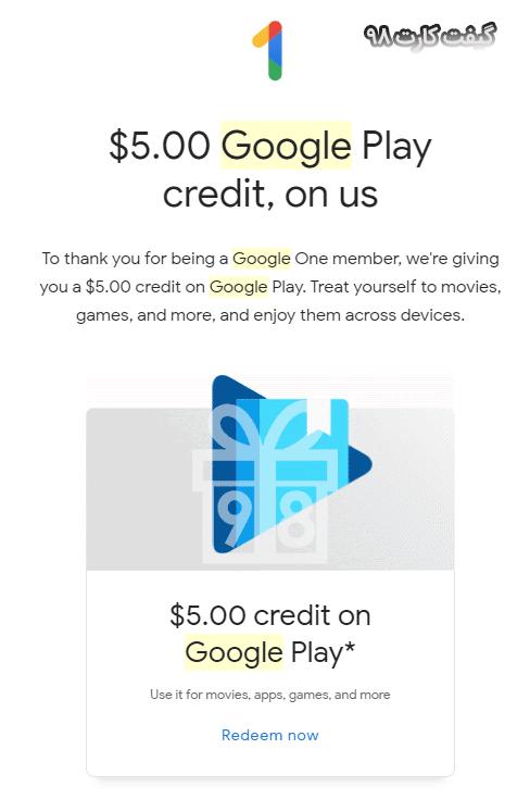 گیفت کارت جایزه گوگل