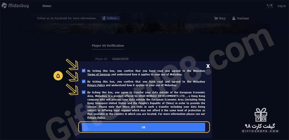 شارژ بازی PUBG MOBILE در ایران