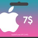 خرید کارت ایتونز 7 دلاری امریکا