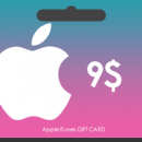 خرید کارت ایتونز 9 دلاری امریکا